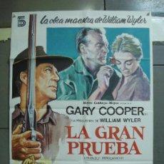 Cine: CDO 1988 LA GRAN PRUEBA GARY COOPER WILLIAM WYLER POSTER ORIGINAL ESPAÑOL 70X100 R-82. Lote 203136252
