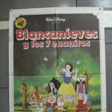 Cine: CDO 2113 BLANCANIEVES Y LOS 7 ENANITOS WALT DISNEY POSTER ORIGINAL 70X100 R-83. Lote 203257700