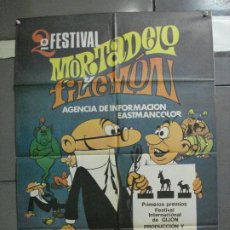 Cine: CDO 2124 2º FESTIVAL MORTADELO Y FILEMON IBAÑEZ POSTER ORIGINAL 70X100 ESTRENO. Lote 203264040