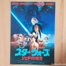 Cinema: EL RETORNO DEL JEDI (RETURN OF THE JEDI) MINI CARTEL ORIGINAL JAPONÉS STAR WARS: EPISODE VI. Lote 203301753