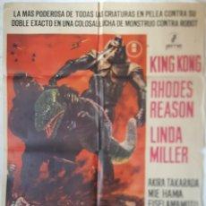 Cine: PÓSTER ORIGINAL KING KONG SE ESCAPA (1968). Lote 203384781