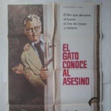 Cine: ANTIGUO CARTEL CINE EL GATO CONOCE AL ASESINO + 12 FOTOCROMOS 1978 CC127. Lote 203549905
