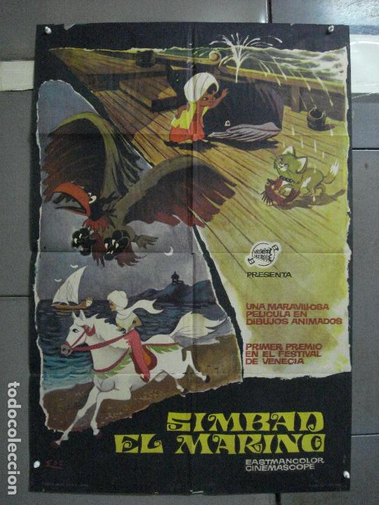 CDO 2198 CDO 2198 SIMBAD EL MARINO TOEI ANIMACION JAPONESA POSTER ORIGINAL 70X100 ESTRENO (Cine - Posters y Carteles - Infantil)