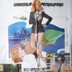 Cine: ANTIGUO CARTEL CINE SABOTAJE PETROLIFERO + 12 FOTOCROMOS 1981 CC163. Lote 204001235