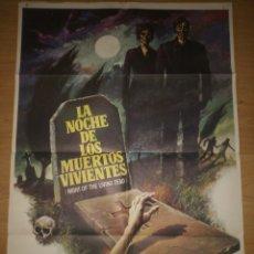 Cine: LA NOCHE DE LOS MUERTOS VIVIENTES. Lote 204176520