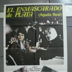 Cine: CDO 2389 SANTO Y EL AGUILA REAL ENMASCARADO DE PLATA POSTER ORIGINAL 70X100 ESTRENO. Lote 204278488