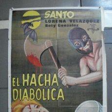 Cine: AAH72 SANTO EL ENMASCARADO DE PLATA EL HACHA DIABOLICA POSTER ORIGINAL 70X100 DEL ESTRENO. Lote 204657821