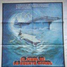 Cinema: PÓSTER ORIGINAL EL FINAL DE LA CUENTA ATRÁS 1980. Lote 204694812