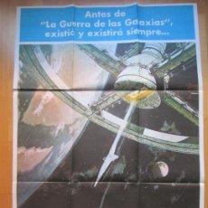 Cine: CARTEL CINE, 2001 UNA ODISEA DEL ESPACIO, STANLEY KUBRICK,1977, C1412. Lote 205135170