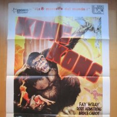 Cine: CARTEL CINE KING KONG FAY WRAY ROBT ARMSTRONG 1982 C1396. Lote 205139462