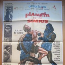 Cine: CARTEL CINE, EL PLANETA DE LOS SIMIOS, CHARLTON HESTON, RODDY MCDOWALL, C1198. Lote 205140340