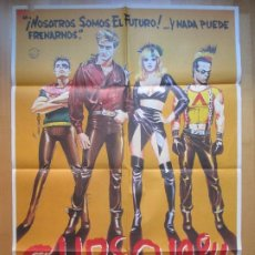 Cinema: CARTEL CINE, CURSO 1984, PERRY KING, MERRIE LYNN ROSS, 1982, C855. Lote 205152245