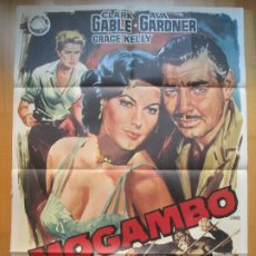 Cine: CARTEL CINE, MOGAMBO, CLARK GABLE, AVA GARDNER, GRACE KELLY, JANO, 1970, C766. Lote 205157337