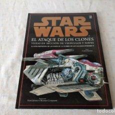 Cine: STAR WARS, EL ATAQUE DE LOS CLONES. VISTAS EN SECCIÓN DE VEHÍCULOS Y NAVES. EDICIONES B, 2002.. Lote 205171797