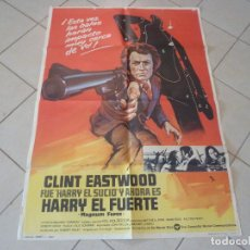 Cine: POSTER. Lote 205397850
