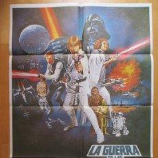 Cine: CARTEL CINE LA GUERRA DE LAS GALAXIAS STAR WARS HARRISON FORD REPOSICION 1986. Lote 205732960