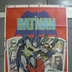 Cine: CDO 2705 BATMAN ADAM WEST COMIC TV SERIES POSTER ORIGINAL ESTRENO 70X100. Lote 205788778