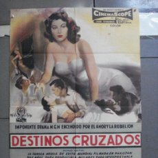 Cine: CDO 2764 CRUCE DE DESTINOS AVA GARDNER STEWART GRANGER POSTER ORIGINAL ARGENTINO 75X110. Lote 205802792