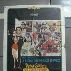 Cine: AAJ83 EL GUATEQUE PETER SELLERS POSTER ORIGINAL 70X100 ESTRENO. Lote 205808730