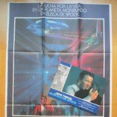 Cine: CARTEL + 12 FOTOCROMOS STAR TREK III EN BUSCA DE SPOCK 1984 CCF3. Lote 205899457