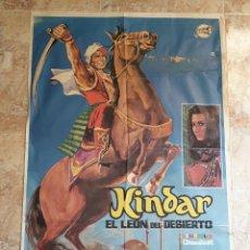 Cine: POSTER ORIGINAL KINDAR EL LEON DEL DESIERTO. Lote 206325441