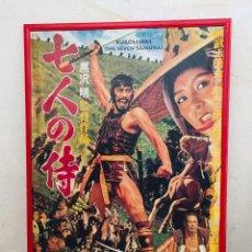 Cine: CARTEL CINE PELICULA KUROSAWA MITICA SIETE SAMURAIS THE SEVEN SAMURAIS 102X71CMS. Lote 206453952