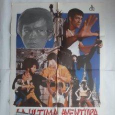 Cine: ANTIGUO CARTEL CINE LA ULTIMA AVENTURA DE BRUCE LEE + 12 FOTOCROMOS 1978 CC90. Lote 206595773