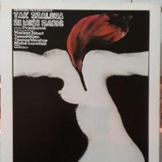 Cine: LAMINA CARTEL DE CINE LOCA PARA MATAR 1975. Lote 206997938