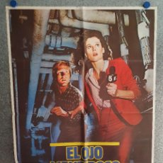 Cine: EL OJO MENTIROSO. SIGOURNEY WEAVER, WILLIAM HURT. AÑO 1981. POSTER ORIGINAL. Lote 207117291