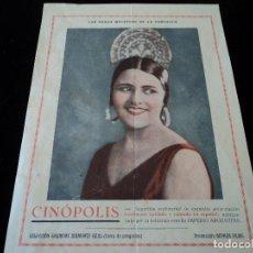 Cine: CINOPOLIS IMPERIO ARGENTINA CARTEL 26 X 20 CM CINE HILARIENC 1933. Lote 207600333