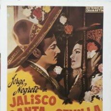 Cine: LAMINA CARTEL DE CINE JALISCO CANTA EN SEVILLA JORGE NEGRETE 1948. Lote 208016932