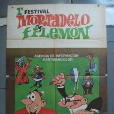 Cine: CDO 3107 FESTIVAL MORTADELO Y FILEMON IBAÑEZ POSTER ORIGINAL 70X100 ESTRENO. Lote 208283766