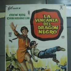 Cine: CDO 3146 LA VENGANZA DEL DRAGON NEGRO KARATE POSTER ORIGINAL 70X100 ESTRENO. Lote 208387116