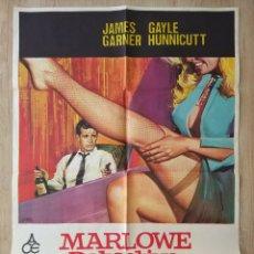 Cine: CARTEL ESTRENO CINES EN ESPAÑA PELÍCULA MARLOWE, DETECTIVE MUY PRIVADO (BRUCE LEE) AÑO: 1975. Lote 208392266
