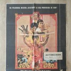 Cine: CARTEL ESTRENO CINES EN ESPAÑA PELÍCULA OPERACION DRAGON (BRUCE LEE) AÑO: 1973. Lote 208395121
