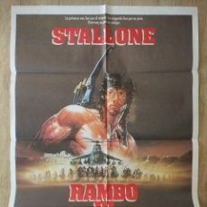 Cine: CARTEL ESTRENO CINES EN ESPAÑA PELÍCULA RAMBO 3 (SYLVESTER STALLONE) AÑO: 1988. Lote 208405913