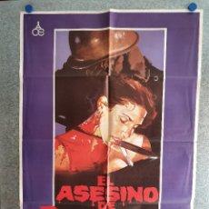 Cinema: EL ASESINO DE ROSEMARY. VICKY DAWSON, CHRISTOPHER GOUTMAN. AÑO 1982. POSTER ORIGINAL. Lote 208414566