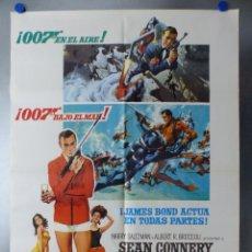 Cine: OPERACION TRUENO, SEAN CONNERY - JAMES BOND - CARTEL DEL AÑO 1978. Lote 208491786