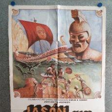 Cinema: JASÓN Y LOS ARGONAUTAS. TODD ARMSTRONG, NANCY KOVACK. AÑO 1980. POSTER ORIGINAL. Lote 208566881