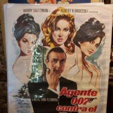 Cinema: ANTIGUO CARTEL DE CINE AGENTE 007 CONTRA EL DR. NO. Lote 208920475