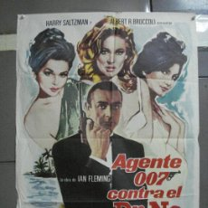Cine: AAH75 AGENTE 007 CONTRA EL DR NO JAMES BOND SEAN CONNERY POSTER ORIGINAL 70X100 ESPAÑOL R-74. Lote 209268092