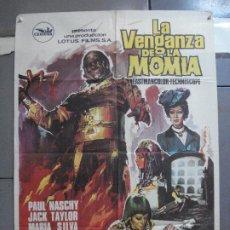 Cine: CDO 3492 LA VENGANZA DE LA MOMIA PAUL NASCHY CARLOS AURED HERMIDA POSTER ORIGINAL ESTRENO 70X100. Lote 209669241