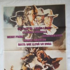 Cine: PÓSTER ORIGINAL HASTA QUE LLEGÓ SU HORA (ONCE UPON A TIME IN THE WEST) CLADIA CARDINALE SERGIO LEONE. Lote 209825217