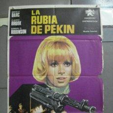 Cine: CDO 3541 LA RUBIA DE PEKIN MIREILLE DARC EDWARD G. ROBINSON POSTER ORIGINAL 70X100 ESTRENO. Lote 209940677