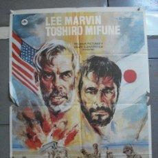 Cine: CDO 3556 INFIERNO EN EL PACIFICO LEE MARVIN TOSHIRO MIFUNE POSTER ORIGINAL 70X100 ESTRENO. Lote 210012276