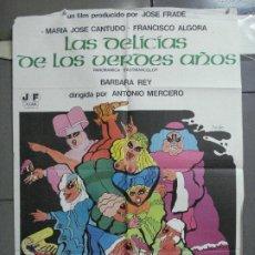 Cine: CDO 3723 DELICIAS DE LOS VERDES AÑOS MARIA JOSE CANTUDO BARBARA REY MERCERO POSTER ESTRENO 70X100. Lote 210224488
