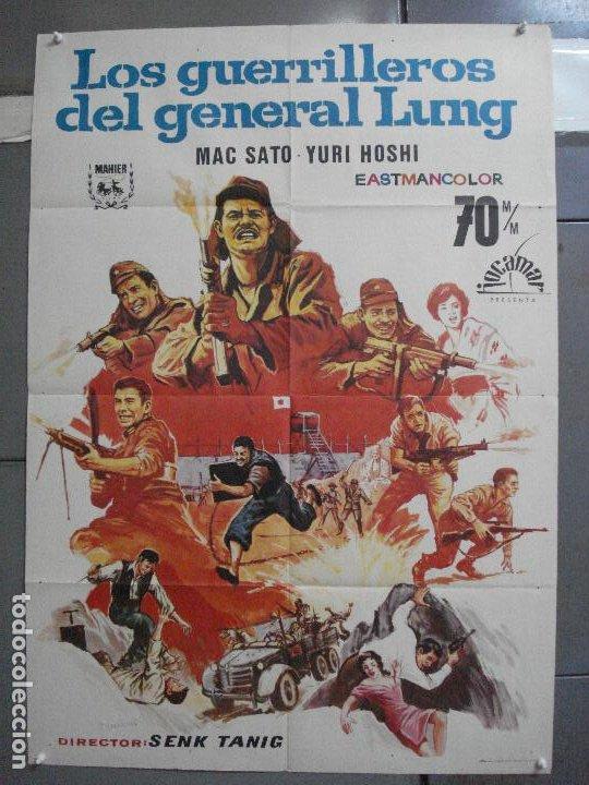 CDO 3731 LOS GUERRILLEROS DEL GENERAL LUNG TOHO CINE JAPONES POSTER ORIGINAL 70X100 ESTRENO (Cine - Posters y Carteles - Acción)