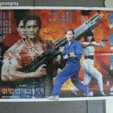 Cine: CDO 3796 ANGEL'S MISSION YUKARI OSHIMA POSTER ORIGINAL HONG KONG 57X86. Lote 210646207