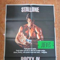 Cine: CARTEL PELÍCULA ROCKY 4 AÑO 1981 SYLVESTRER STALLONE. Lote 210649987