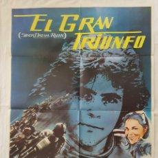 Cine: PÓSTER ORIGINAL EL GRAN TRIUNFO. Lote 210942421